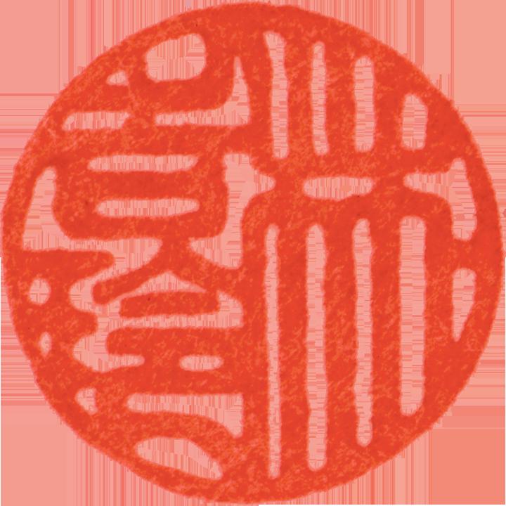 Lin Ji-Ling
